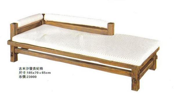新中式贵妃椅,贵妃椅沙发摆放靠阳台,中式贵妃椅,贵妃椅图片,