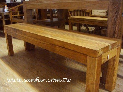w-008上福家具~100%天然原木.柚木餐桌.全实木餐桌.超厚板.