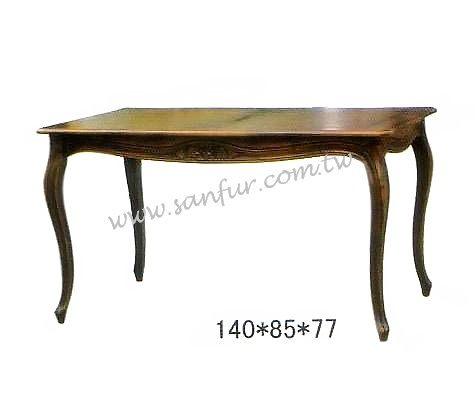 法式餐桌 实木.黑胡桃色.经典浮雕.仿古白色.法式虎脚