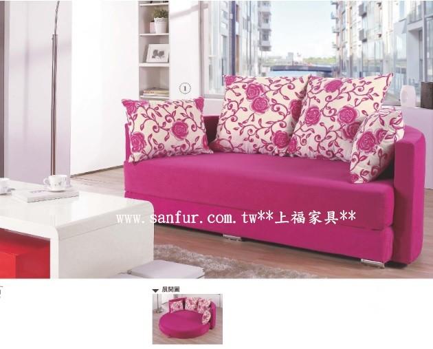 【客厅组】sfb欧式沙发 sfb-22上福家具~圆型双人沙发床,布沙发床