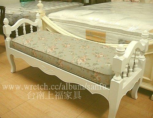 上福家具~欧式座椅.白色欧式床尾椅.情人座椅