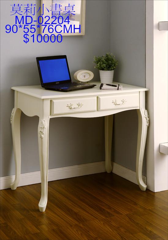 莫莉小书桌